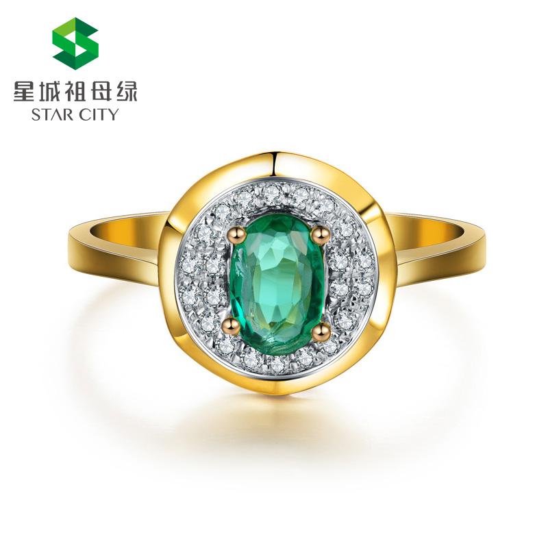 黄18k金祖母绿钻石戒指0.4500ct