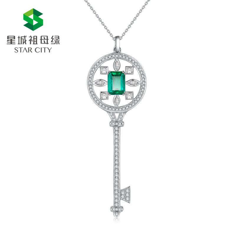 祖母绿钥匙吊坠