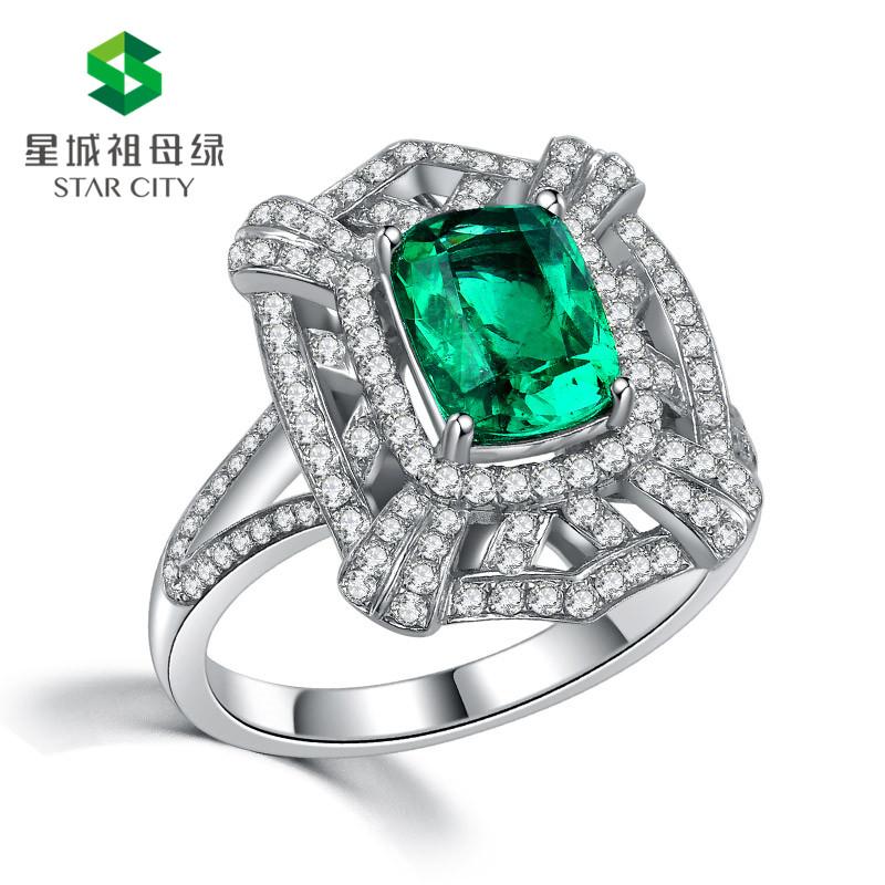 哥伦比亚宝石戒指